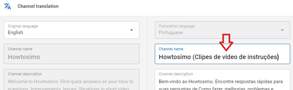 youtube channel adding channel name translation with short explanation